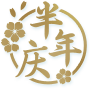 bannianqing